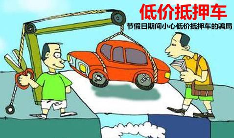 济宁市公安局成功破获系列网购抵押车诈骗案63 / 作者:腾讯 / 来源:
